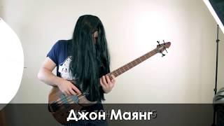 11 способов держать бас-гитару (для новичков) (JARED DINES RUS)