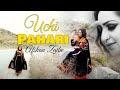 Afshan Zaibe | Uchi Pahari | Pakistani Punjabi Song | #afshanzabiemusic video download