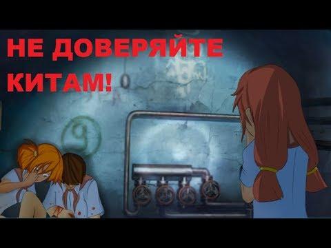 КОНЕЦ? | Лагерь Самоубийц 7 серия | Бесконечное лето