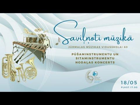 Skolas 60 gadu jubilejai veltīts PŪŠAMINSTRUMENTU UN SITAMINSTRUMENTU nodaļas koncerts