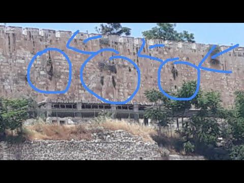 מדהים: תגלית בחומות ירושלים