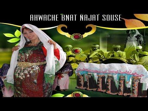 Ahwach Ntfarkhin Bnat Femme Tafraout Album Complet