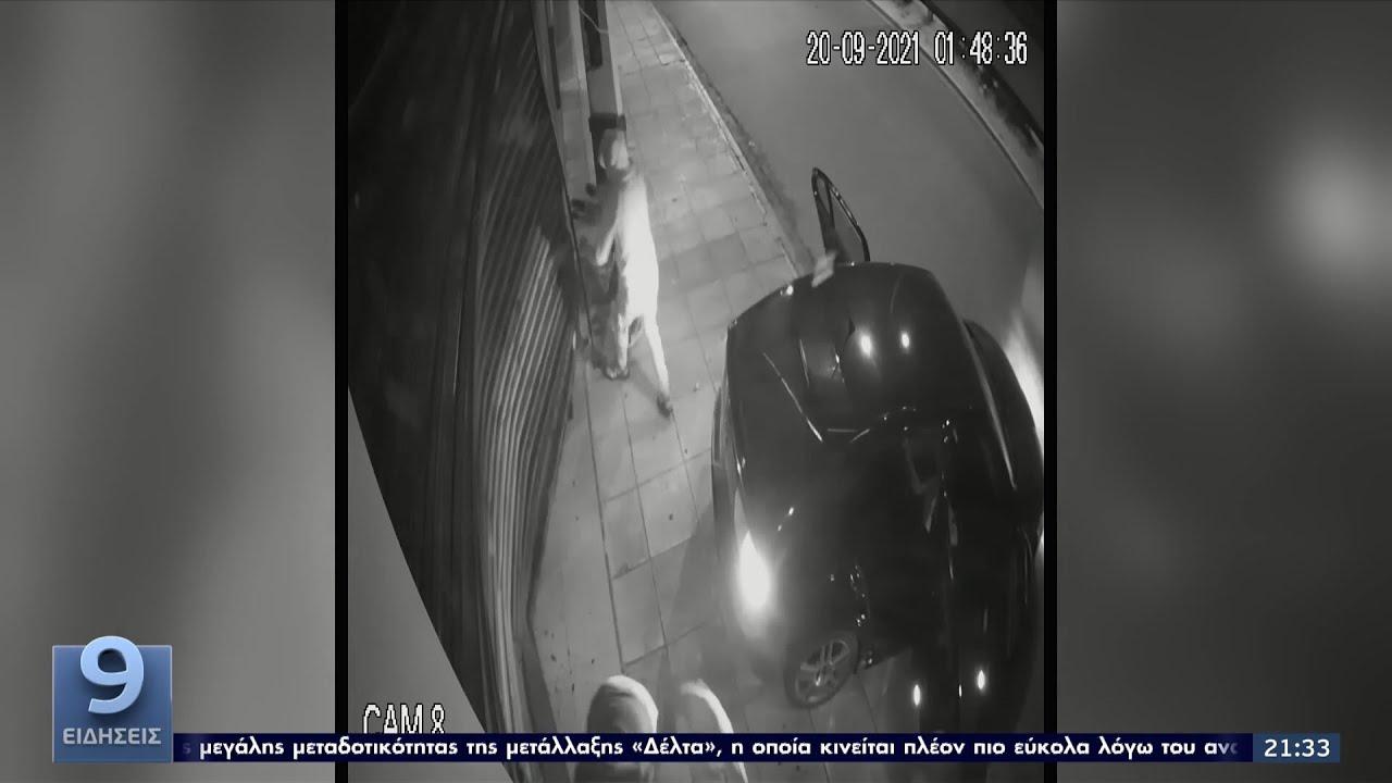 Βίντεο-Ντοκουμέντο: Θρασύτατοι διαρρήκτες εισβάλλουν με Ι.Χ. σε καφέ ΕΡΤ 21/9/2021