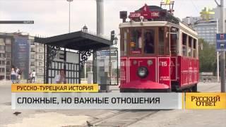 Доклад Балашова: Сложные, но важные отношения