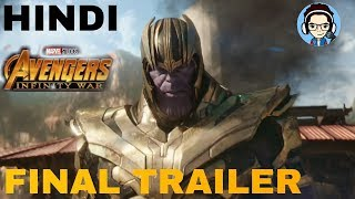 Hello guys checkout this new Infinity war trailer in hindi fan dubbed version i hope you'll like it ( Headphones recommended ) Adnan Shakeel Dubbings channle link : https://www.youtube.com/chan...