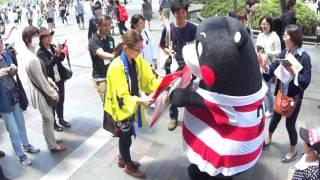 くまモンお帰り@博多駅前 ラグビー国際テストマッチ熊本開催PR