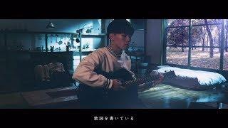 """クボタカイ """"せいかつ"""" (Official Music Video)"""
