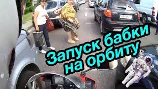 Бабка шла на встречу Спортбайку. Люди БУДЬТЕ осторожны!