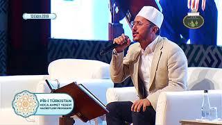 Pîr-i Türkistan Hoca Ahmet Yesevi Özel Programı 13 Ekim 2019