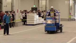 水産業者がターレで搬入出訓練豊洲市場