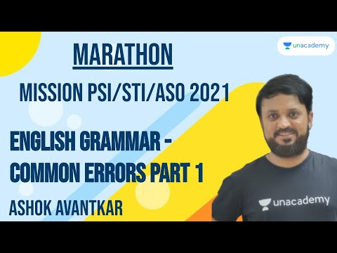 English Grammar | Common Errors Part 1 | Ashok avantkar