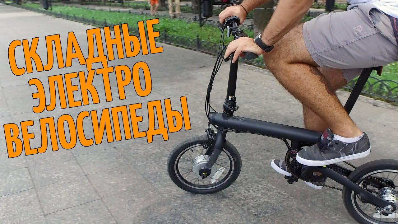 Электровелосипед Like.Bike Flash (Black/Yellow) video preview