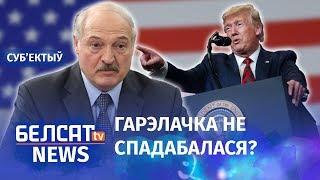 У ЗША назвалі Лукашэнку вар'ятам. NEXTA на Белсаце | В США назвали Лукашенко сумасшедшим