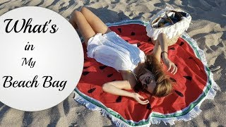 Какво Има в Плажната ми Чанта/Ася Енева/What