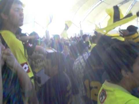 """san luis vs u de Chile 13-11-2010"" Barra: Ultra Kanaria • Club: San Luis de Quillota"