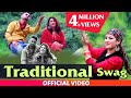 Pahari Himachali Video Song Traditional Swag 2019 By Pramod Gazta & Sapna Gandharav | PahariGaana video download