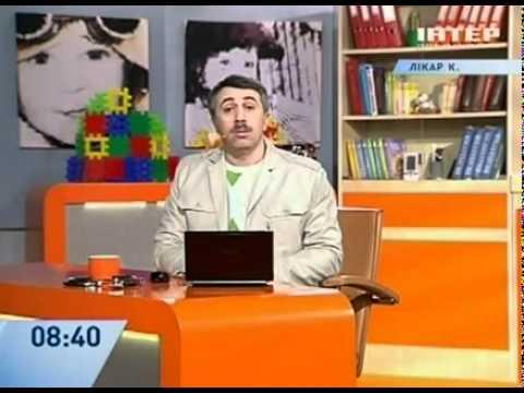 Как не заболеть в детском саду - Доктор Комаровский - Интер