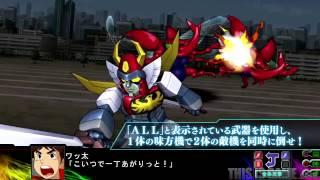 (영상) 합동공격으로 적을 격추! 제3차 슈퍼 로봇대전Z: 시옥편