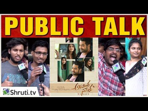 Download Aravindha Sametha Public Talk | Jr. NTR, Pooja Hegde | Trivikram | Thaman S