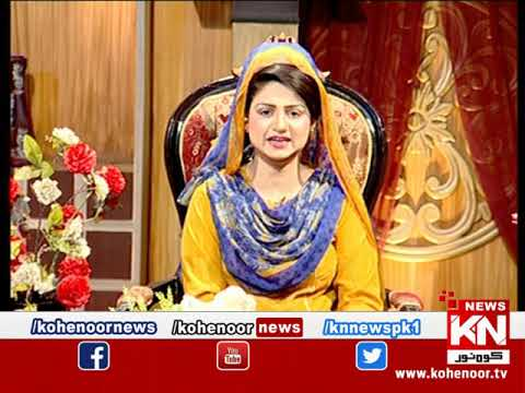 istakhara 10 MAY 2019 | Kohenoor News Pakistan