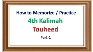 4th Kalimah Touheed, Fourth Kalma ,Kalma e Touheed