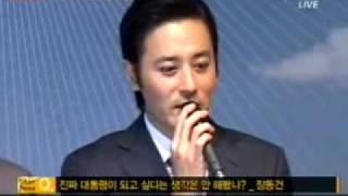 GoodMorningPresident-PressConferenceon2009.7.20