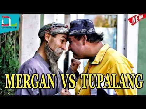 Махфилоро - Тупаланг VS Мерган