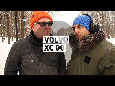 volvo xc90 видео