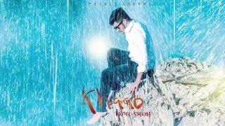 Khaab|| Prince Sharma|| Akhil || Cover || Reloaded