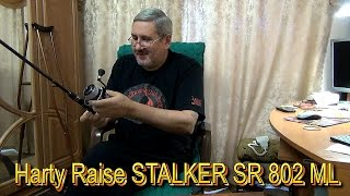 Hearty rise stalker sr 732l