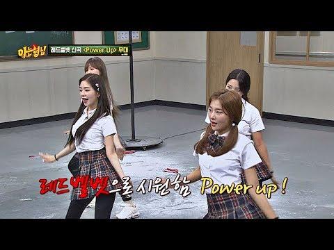 [최초공개] 레드벨벳(Red Velvet)만의 시원함 업↗ 상큼발랄 'Power Up'♬ 아는 형님(Knowing bros) 139회