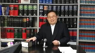 「陳震威大律師」 之 睇新聞,學法律