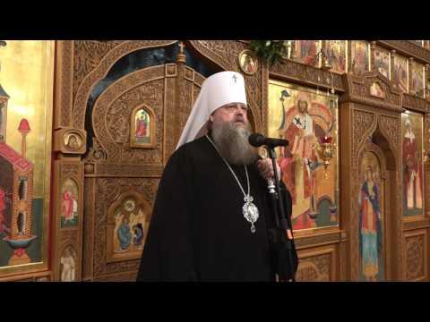 Митрополит Меркурий Проповедь 31 марта 2017