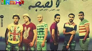 تحميل و مشاهدة مهرجان فرتكه فرتكه فيلو وتوني وحوده ناصر البوم الضجه 2014 ريعو MP3