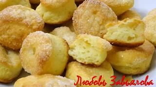 Устоять невозможно - творожное печенье Слойка/Cottage Cheese Biscuit