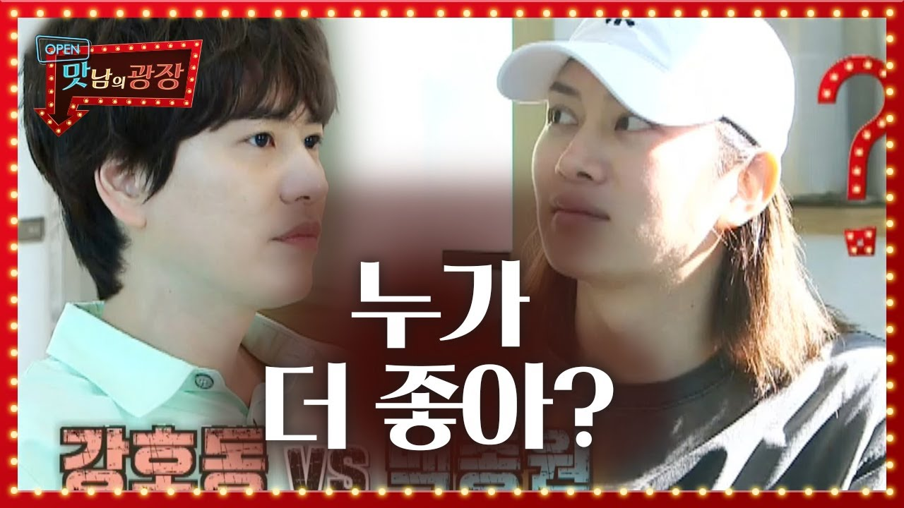 SUB The Flavor Of Rest Areas EP25 Kyuhyun