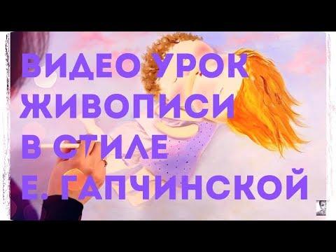 Песня сати казанова спит мое счастье и текст