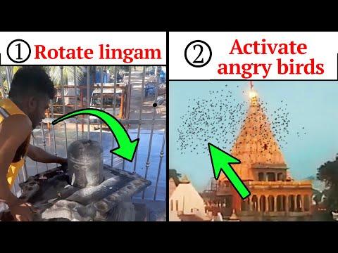 Oude lingams zijn roterende machines? Frequentieapparaat binnenin verborgen? India's geheimen onthuld!