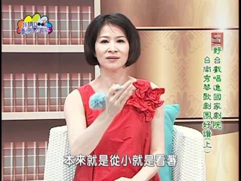 【宅閱讀記憶吐司】非讀Book臺南愛讀冊第43集