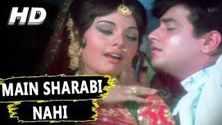 Main Sharabi Nahi | Mohammed Rafi, Asha Bhosle | Khilona
