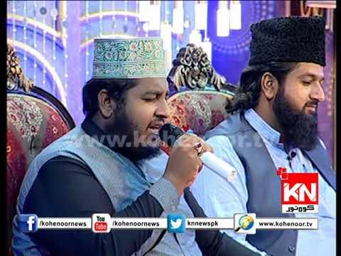 Ay Mere Aaqa karna Mujh pe bhi chashme karam