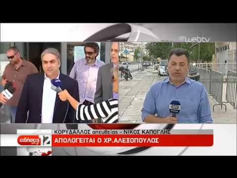 Δίκη Χρυσής Αυγής: Απολογίες για την κατηγορία της εγκληματικής οργάνωσης   07/10/2019   ΕΡΤ