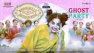 Ghost Party Lyric Video | Annabelle Sethupathi | Tamil | Vijay Sethupathi | Taapsee Pannu | Deepak S