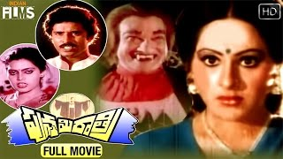 Punnami Rathri Telugu Full Movie | Bhanu Chander | Silk Smitha | Chandra Shekar | Mango Indian Films