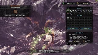 Arch Tempered Nergigante Preview