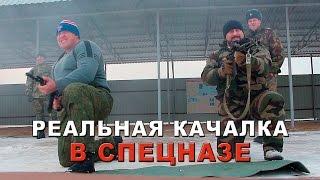 "[Реальная качалка 21] СПЕЦНАЗ ""ВИТЯЗЬ"" ENG subs (True Gym - Russian Special Forces)"