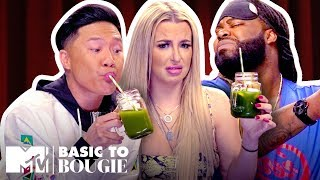 $1 Burritos 🌯 vs. $18 Kale Juice Feat. Tana Mongeau | Basic to Bougie Season 3 | MTV