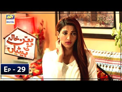 Babban Khala Ki Betiyan Episode 29 - 24th January 2019 - ARY Digital Drama
