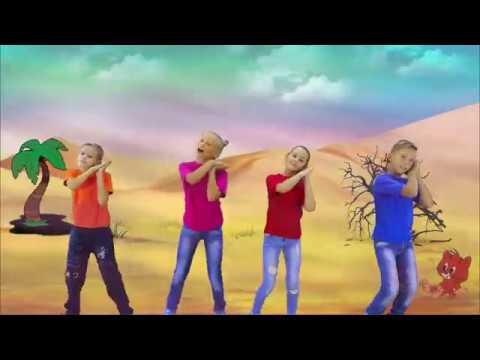 Танец для детей Арам-зам-зам видео