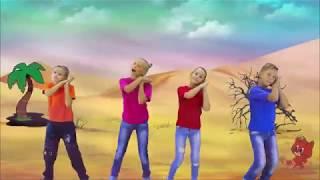 Танец для детей Арам-зам-зам